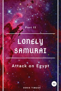 Lonely Samurai: Attack on Egypt