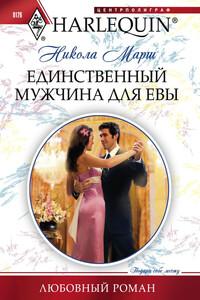 Башмакова дарья николаевна фото оригинально
