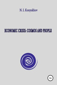 Economic crisis: Cosmos and people